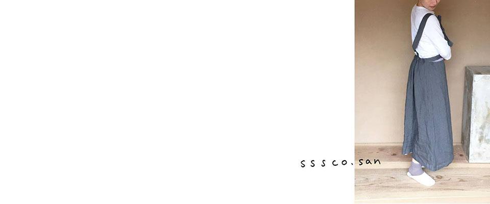 スススコサン